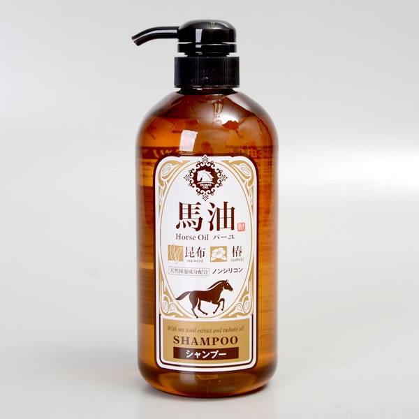 日本昆布馬油洗髮露 700ml