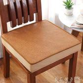 坐墊夏天辦公室增高座墊夏季屁股椅子墊學生加厚冰絲座椅墊涼席墊igo   良品鋪子