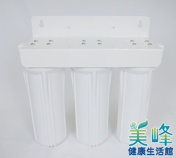 烤漆吊片三道式淨水器,水族/飲水機/淨水器前置過濾三胞胎,不含濾心配件(4分),580元1組