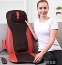 福瑞斯頸椎按摩墊腰部背部肩部按摩器全身多功能車載靠墊家用椅墊 【全館免運】YJT