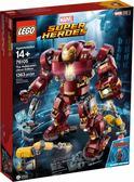 【LEGO樂高】SUPER HEROES 浩克毀滅者:奧創紀元版 #76105