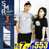 短T-SG膠印刷漆短T-百搭潮流單品《01281803》黑色.白色.淺灰色【現貨+預購】『SMR』