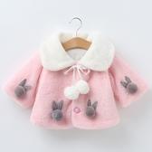 嬰兒鬥篷加厚春秋冬款嬰幼兒外出防風女寶寶披風女童披肩外套兒童