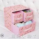 抽屜式內衣收納盒裝文胸襪子內褲的盒子布藝可折疊收納箱整理箱 NMS蘿莉新品