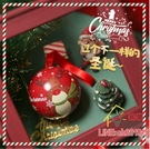 聖誕禮物盒子 平安夜圣誕節創意兒童小禮物幼兒園糖果盒網紅小禮品裝飾包裝盒子耶誕節