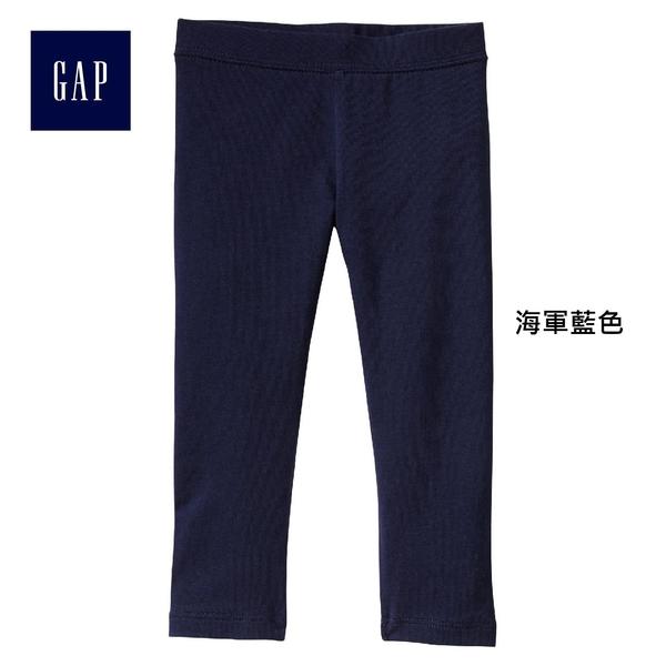 Gap女嬰幼童 精選系列兒童內搭褲 寶寶中小童長褲 805024-海軍藍色