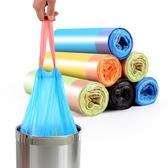 垃圾袋家用手提式加厚抽繩一次性 衛生間自動收口廚房塑料袋