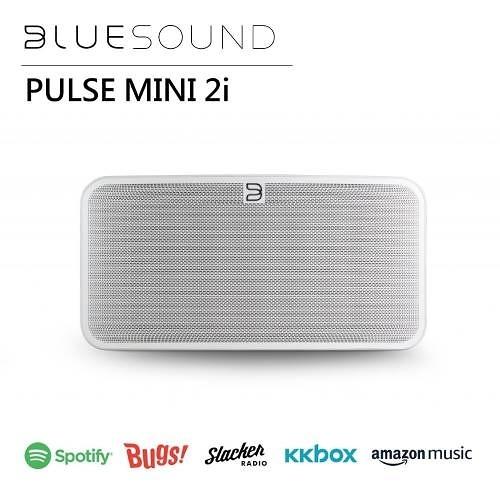 【結帳再折+24期0利率】BLUESOUND PULSE MINI 2i 無線音樂串流主動式喇叭 公司貨