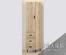 {{ 海中天休閒傢俱廣場 }} J-8 摩登時尚 臥室系列 24-79 橡木1.5尺三抽衣櫃