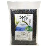【花蓮市農會】土地之歌花蓮黑米 5包(每包1kg)(含運)