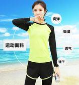 跑步運動套裝女戶外健身房專業瑜伽服新款速乾衣