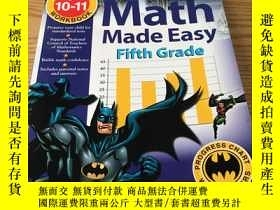 二手書博民逛書店Math罕見Made Easy: Fifth Grade WorkbookY304560 看圖 看圖 ISBN