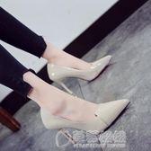 高跟鞋韓版春季新款尖頭高跟鞋職業細跟淺口時尚女鞋性感顯瘦單鞋女   草莓妞妞
