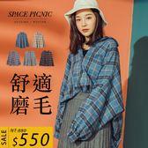 磨毛 襯衫 Space Picnic|落肩大格紋磨毛襯衫(現貨)【C17121035】