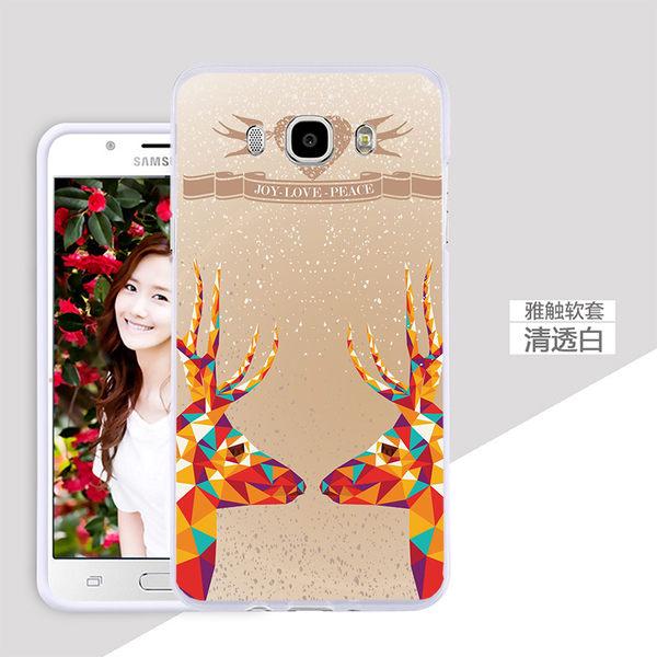 ♥ 俏魔女美人館 ♥ Samsung Galaxy J7 2016版 {雙角鹿}-水晶硬殼 手機殼 手機套 保護殼 保護套