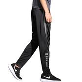 運動褲 運動褲男夏季薄款足球訓練寬鬆速干休閒長褲女直筒健身跑步褲子潮