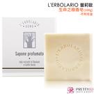 L'ERBOLARIO 蕾莉歐 生命之樹香皂(100g)-不附皂盒【美麗購】