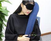 長途充氣枕頭U型枕飛機睡覺護頸枕
