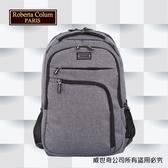 【Roberta Colum】諾貝達 百貨專櫃 男仕多功能防潑水後背包(PX503-2 灰色)【威奇包仔通】