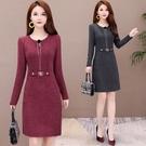 大尺碼洋裝L-5XL針織連身裙秋季新款2020秋季女裝長袖中長款打底裙T205-B.1號公館