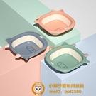 3個裝 初生新生嬰兒童用品可折疊洗臉盆洗屁股卡通家用寶寶小盆子【小獅子】