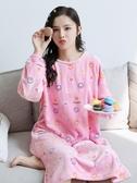 珊瑚絨睡裙女秋冬季長款大碼睡衣韓版網紅法蘭絨可愛家居服可外穿