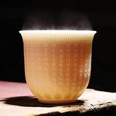 心經杯 茶杯陶瓷主人杯單杯心經功夫茶杯紫砂羊脂玉白瓷品茗杯個人杯【快速出貨八折搶購】