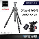Gitzo GT0542+AOKA KK...
