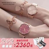 閨蜜印記愛的逆光者2+2超值禮盒手錶鈦鋼手環四件組【WKS518-018】璀璨之星☆
