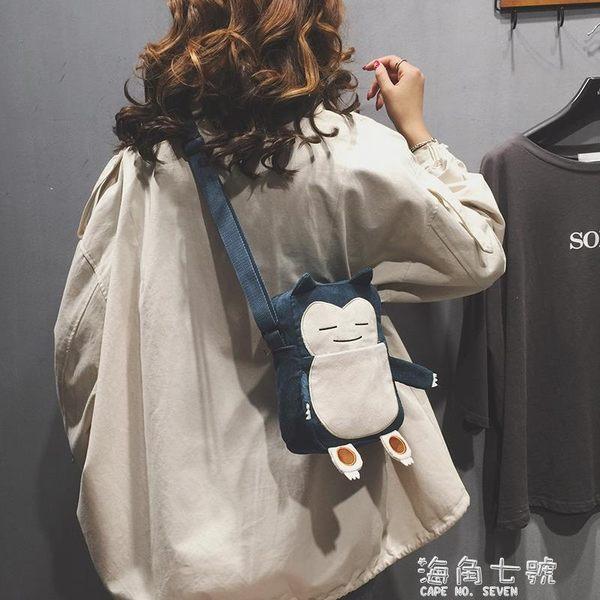 搞怪小包包上新可愛小包包女新款百搭搞怪卡比獸帆布卡通寬帶單肩側背包 海角七號