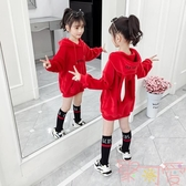 女童衛衣秋裝加厚冬金絲絨加絨兒童連帽中長款【聚可愛】