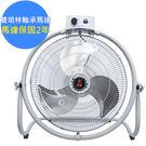 【勳風】大風吹18吋180度3D超廣角循環扇工業扇(HF-B1820)居家營業多用