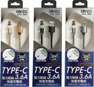 3.6A磁吸快速充電線-100CM    《TYPE-C 》