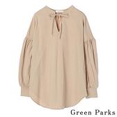 「Summer」寬鬆蓬袖剪裁綁帶上衣 - Green Parks