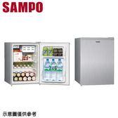 【SAMPO聲寶】71公升單門冰箱SR-A07(只送不裝)