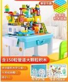 兒童積木桌1-2-3-6周歲男孩7女孩子益智學習桌多功能兒童玩具桌子 aj4782『美好時光』