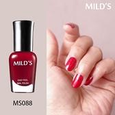 《MILD'S曼思》水性可剝指甲油─櫻桃紅MS088-箱購
