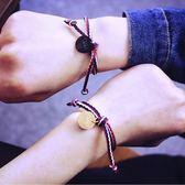 現貨-日韓權志龍同款GD明星同款百搭男女學生手鍊繩 A2