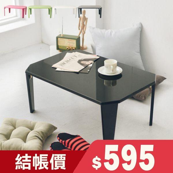 收納櫃 置物架 茶几桌 和室桌【I0149】鏡面摺疊和室桌(四色) MIT台灣製 收納專科
