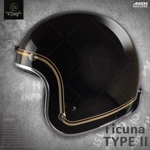 [安信騎士] CHIEF 美式 復古帽 Ticuna 黑色 偉士牌 檔車 GOGORO 半罩 復古金色拉線 安全帽