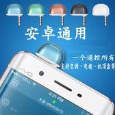 安卓oppo手機紅外線發射器vivo電視空調遙控器華為接收頭萬能通用 茱莉亞嚴選