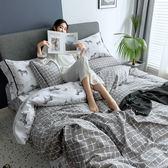 LUXY輕奢天絲綢床包被套組-雙人-zebra【BUNNY LIFE 邦妮生活館】