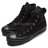 Converse Chuck Taylor All Star 70 黑 全黑 復古經典 基本款 男鞋 女鞋【PUMP306】 147070C