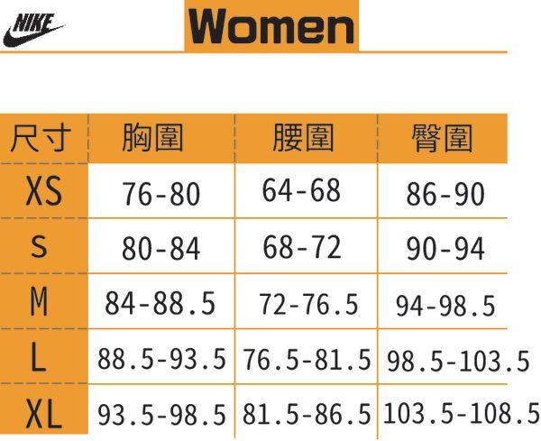 Nike Dri-FIT Flex 女 黑 運動短褲 運動褲 短褲 慢跑褲 瑜珈 健身 慢跑 透氣 排汗 彈性 891940010