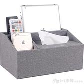 皮質紙巾盒客廳創意歐式家用抽紙盒北歐多功能遙控器收納盒紙抽盒 秋季新品