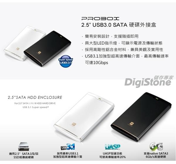 【免運費+贈收納皮套】PROBOX USB 3.1 2.5吋 SATAIII SSD/硬碟外接盒X1【鋁合金外殼】【台灣製造MIT】