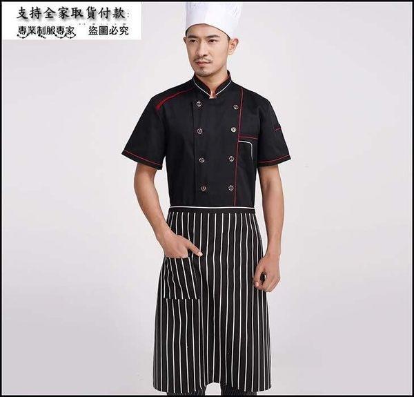 小熊居家酒店賓館廚師服短袖夏裝 飯店食堂廚師工作服短袖 廚師服裝黑色特價