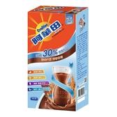 阿華田減糖營養巧克力麥芽飲品31gx4入 【康是美】