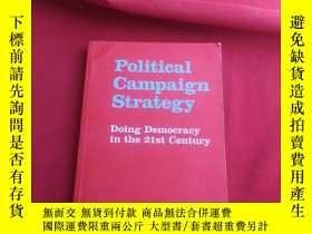 二手書博民逛書店PoIitocaI罕見campaign strategyY179070 PoIitocaI campaign