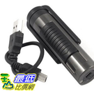 [玉山最低比價網] USB充電式打火機/LED手電筒(_QC10)